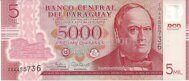 Genuine banknote of Paraguay 5000 guarani 2017 (polymer)