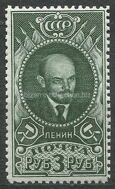 The first stamps V.Lenin