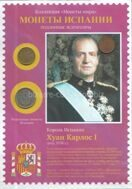 Authentic coins of Spain
