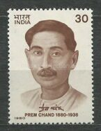 Person India P.Chand