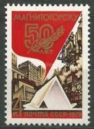50 years Magnitogorsk