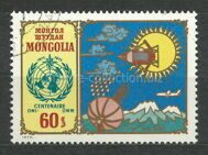 100th anniversary of Mongolia-mail