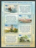 Sochi 2014 Tourism on the Black Sea coast of Russia