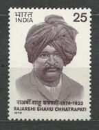 Figure of India Chhatrapati R.