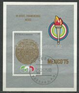7 Pan-American Games Mexico-75
