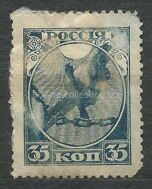 The first stamps