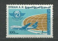 30th anniversary of the Syrian Airlines