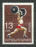 3 Youth Championship Weightlifting