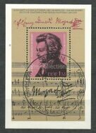 225th anniversary of W. Mozart