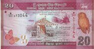 Sri Lanka Genuine Note 20 Rupees 2015
