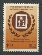 International Year of the Child