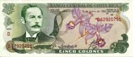 Genuine banknote Costa Rica 5 colones 1989