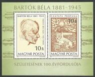 100th anniversary of the composer B.Bela