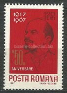 50th anniversary of the October Revolution