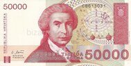 Genuine Croatian banknote of 50,000 dinars 1993