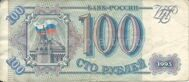100 rubles