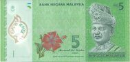 Genuine banknote of Malaysia 5 ringgit 2012 (polymer)