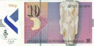 Genuine banknote of Macedonia 10 dinars 2018 (polymer)
