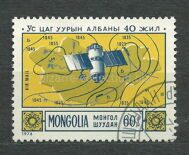 40 years of space exploration in Mongolia