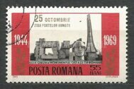 Monument 25 years liberation of Romania