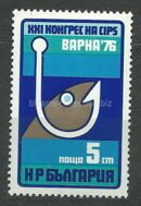 21 Scientific Congress of Varna-76