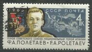 The hero of the Soviet Union F.Poletaev