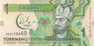 Genuine banknote of Turkmenistan 1 manat 2017 (anniversary)