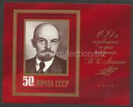 109th anniversary of Vladimir Lenin