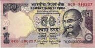 Genuine banknote India Rs 50 2015