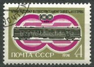 100th anniversary of the Leningrad Carriage Works