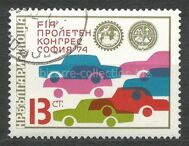Philatelic Congress Sofia-74
