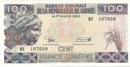 Genuine banknote of Guinea 100 francs 2015