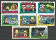 20th anniversary of the Soviet space program