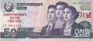 Genuine banknote North Korea 50 won 2018 (70 years of independence)