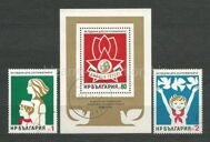 30th anniversary of the pioneers in Bulgaria