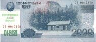 Genuine North Korean banknote 2000 won 2018 (70 years of independence)