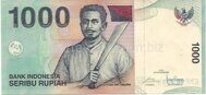Genuine banknote Indonesia Rs 1000 2016